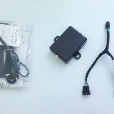 GSM modem för Planar/Binar
